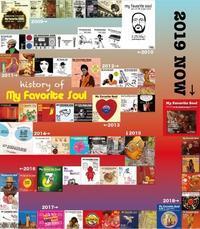 My Favorite Soul 10年分のフライヤを並べてみました - Jazz Maffia BLOG