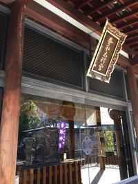 東京散歩『亀戸から上野』 - (鳥撮)ハタ坊:PENTAX k-3、k-5で撮った写真を載せていきますので、ヨロシクですm(_ _)m