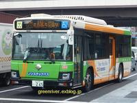 東京都交通局V-C265 - 注文の多い、撮影者のBLOG