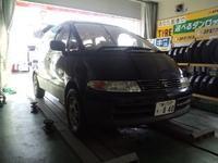 エス子の車検案内 - オイラの日記 / 富山の掃除屋さんブログ