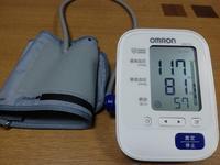 血圧計 - 鳥見って・・・大人のポケモン