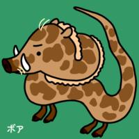 伸縮へなちょこボアできました - 動物キャラクターのブログ へなちょこSTUDIO