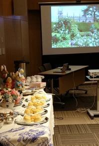セブンアカデミーにて「ときめく英国バラの旅」がありました。 -  日本ローズライフコーディネーター協会