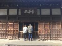 早春鎌倉3 - 一景一話