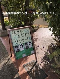 デュオ コンサート - *マウオリオリ* リボンレイ~Happy♪ Joyful♪ Thankful !!