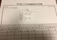 日々雑感2月10日さいたま芸術劇場で「キングダム・オブ・ヘブン」ディレクターズカット上映の劇場許可おりた。 - Suzuki-Riの道楽