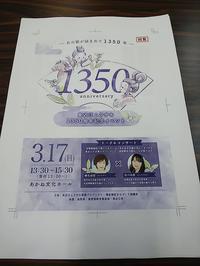 あかねさす - 滋賀県議会議員 近江の人 木沢まさと  のブログ