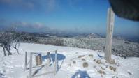 メガネぱぱの山歩き雪を求めて経ヶ峰2019.02.02 - メガネぱぱの山歩き日記