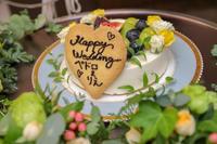 オリジナルケーキ - 箱根の森高原教会  WEDDING BLOG