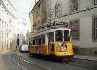 リスボンに戻った - 好きな写真と旅とビールと