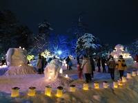 弘前城雪燈籠まつり_2019.02.09 - 弘前感交劇場