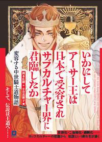 『いかアサ』発売日まであと一ヶ月 - 山田南平Blog