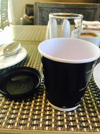 コーヒーカップの蓋の作りが甘い - 医師として南米をオートバイでツーリングするブログ