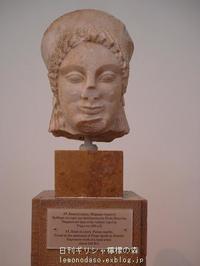 アポロン・プトオス聖域のコレーの頭部彫刻 - 日刊ギリシャ檸檬の森 古代都市を行くタイムトラベラー