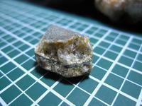 水晶と石榴石 - ちいさな森-mode:κ-