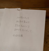 おばあちゃんと写真を撮る日 - 「三澤家は今・・・」