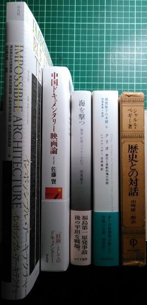 注目新刊:シャルル・ペギー『クリオ』河出書房新社、ほか -