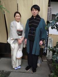 渋いお着物姿がカッコイイです。 - 京都嵐山 着物レンタル&着付け「遊月」
