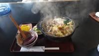 2月10日のランチはうめどんの鍋焼きうどん - 庄内オッサンランチタイム
