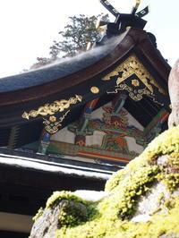 初詣、香取神宮からのウナギ屋 - 55歳から専業主婦はじめました