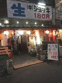 週末寒波到来で新潟駅前ハシゴ酒① - ビバ自営業2