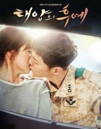 OSTのまとめ~韓国ドラマ「太陽の末裔」~韓コレ2019OSTランキング第7位! - OST評論家 モンタンKOREA
