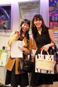 小牧プラネタリウム~来てくださった皆様編~ - 愛知・名古屋を中心に活動する女性ギタリストせきともこのブログ