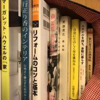 今週の本 - オシャレと旅とetc.