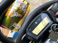 バイク 整備記録 - おんぼろJEEP  広島ベース