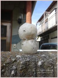 (ほぼ)初雪。 - かいじゅうたちのいる我が家。