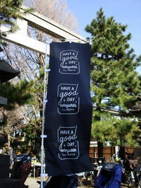 Have A Good Day Motoyawata 終了しました。ありがとうございました!! - いちかわ手づくり市実行委員会        http://www.ichikawatezukuri.com/