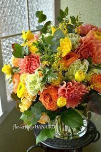 男性に贈るビタミンカラーの花束。 - 花色~あなたの好きなお花屋さんになりたい~