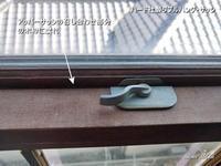 窓の締め忘れだけでは腐りません - 只今建築中