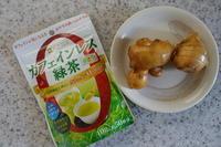生姜緑茶氷 - Sunny-side upに醤油