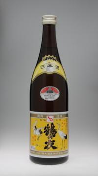 鶴の友 別撰 本醸造[樋木酒造] - 一路一会のぶらり、地酒日記