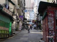 2019年1月香港ハリウッドロードをパトロール - うふふの時間
