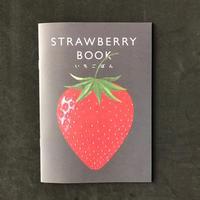 [WORKS]いちごぼん STRAWBERRY BOOK - 机の上で旅をしよう(マップデザイン研究室ブログ)