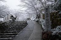 京の雪景色・開門前の大原散策其の二 - デジタルな鍛冶屋の写真歩記