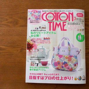 COTTON TIME 3月号 掲載いただきました。 - yasumin's cafe*