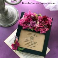 ベーシッククラス4期生vol.11 - 花雑貨店 Breath Garden *kiko's  diary*