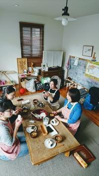 21kg 味噌の日 - くらしを楽しむ*食のサロン 『ゆるらかキッチン』