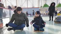大田で遊ぶ - pig meets monkey