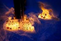 冬小樽 - esseな時間