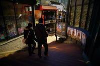 街角スナップ・ 東京渋谷 - スペイン坂 - 天野主税写遊館