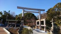 二宮金次郎を知る報徳二宮神社@神奈川県 - 963-7837