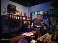 光影流聲一香港公共廣播九十年 Part3 - 香港貧乏旅日記 時々レスリー・チャン
