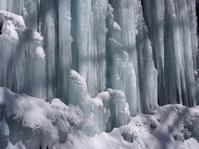 雲竜渓谷で氷瀑を楽しむ 2019.2.10(日) - 心のまま、足の向くまま・・・