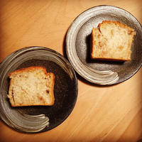 初めてでも本当においしく作れた!米粉パウンドケーキ - 食日和 ~アレルギーっ子と楽しい毎日~
