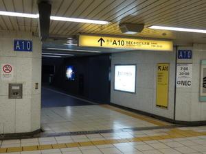 ホテル ザ セレスティン東京芝 (1) - 「くう・ねる・あそぶ」のホテル備忘録