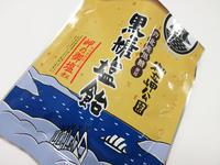 【芦北町】御立岬公園 黒糖塩飴 - 池袋うまうま日記。